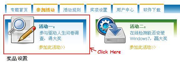 dr web license key