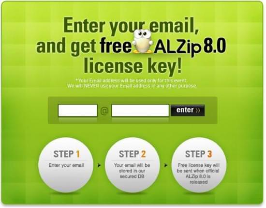 alzip license key