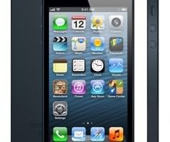 Top Corporate Features in Iphone 5
