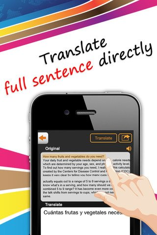 Worldictionary app for iphone
