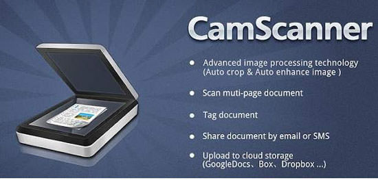 CamScanner App for Android