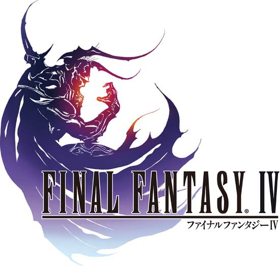 Final fantasy 4 game