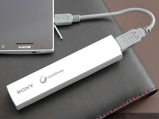 Sony USB Mobile Charger