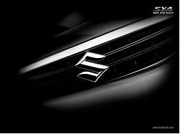 Suzuki New Logo