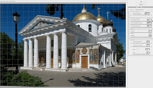 Alter perspectives in Photoshop
