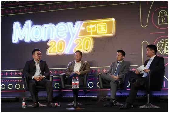 Global FinTech Innovation Summit